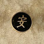 AP#222725_19 Tranquility Knob in Black Gold Epoxy