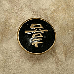 AP#222925_19 Happiness Knob in Black Gold Epoxy