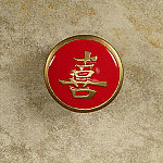 Happiness Cabinet Hardware Design  Knob in Red Gold Epoxy